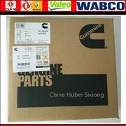 Nfast delivery M11 crankshaft rear oil seal 4923644X