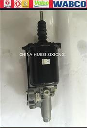 Wonder cheap hot sale YUTONG truck part clutch booster 9700514230