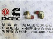 Elbow joint body  C3415326 Dongfeng Cummins 6CT Engine Part/Auto Part/Spare Part/Car Accessiories