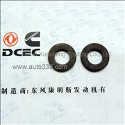 A3900269 Dongfeng Cummins Engine Pure Part Flywheel Screw Plain Washer