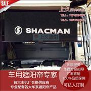 Lonking forklift excavator sunshade curtain supplier shanghai jiuyi