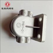 Dongfeng 153 diesel oil filter seat 1119N-020/10