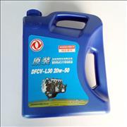 Dongfeng commercial vehicle original DCI engine oil  DFCV-L30-20W50-4L