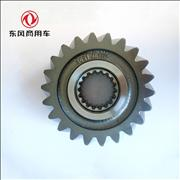 Dongfeng Cummins 153 bridge driven cylindrical gear assembly 2502Z33-051A