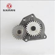 Dongfeng Cummins engine 6CT230 horsepower oil pump assembly 3966840