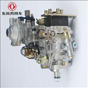 N Dongfeng Cummins 6BT engine  fuel oil pump 3960753-L