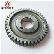 Dongfeng Cummins ISLE Air Compressor Gear  3942497