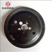 Dongfeng Cummins 6L engine crankshaft pulley  crankshaft vibration damper pad assembly 3943978