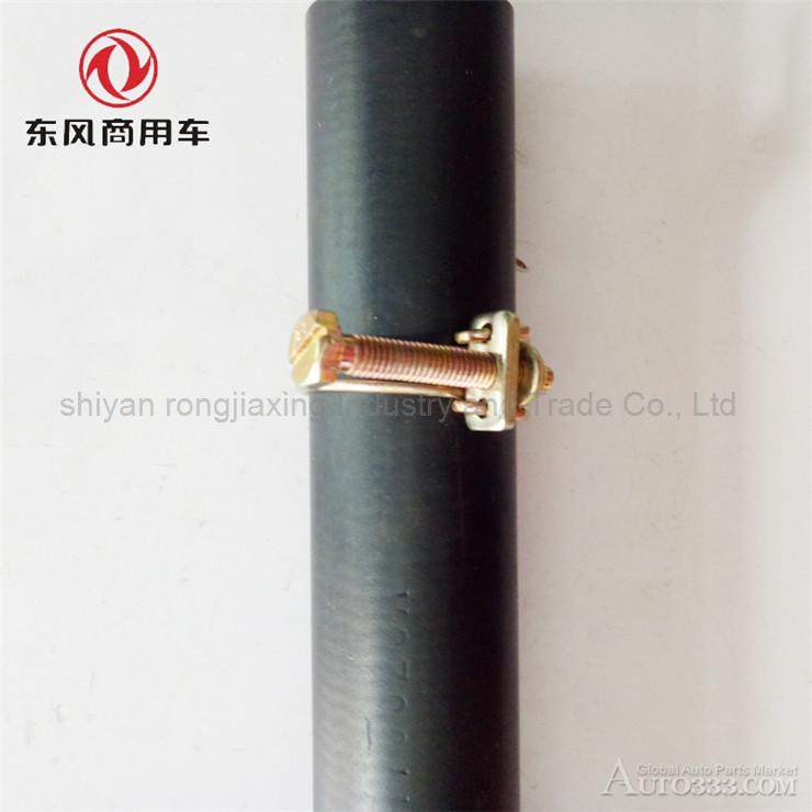 Dongfeng tianlong  connection expansion tank hose 13ZD10-11057