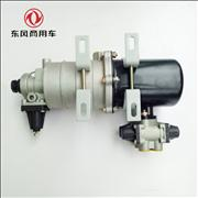 Dongfeng days Kam Air dryer assembly 3543010-KC100