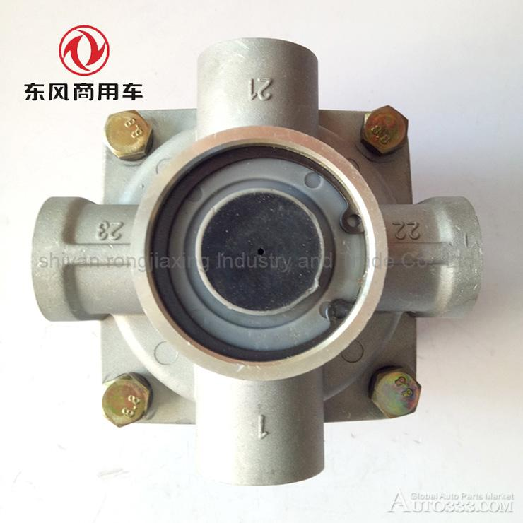Dongfeng days Kam Hercules relay valve assembly 3527Z26-001