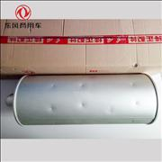 Dongfeng days Kam Hercules muffler assembly 1201010-KC100