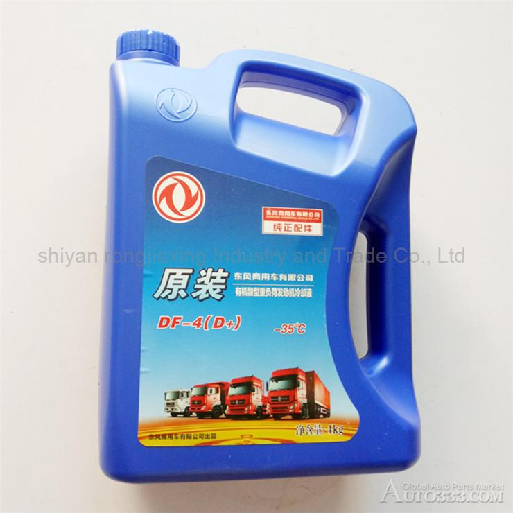 Dongfeng commercial  vehicle original Renault dcill  antifreeze liquid  DFL-C-35