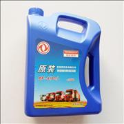 Dongfeng commercial  vehicle original Renault dcill  antifreeze liquid  DFL-C-35