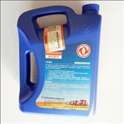 NDongfeng commercial  vehicle original Renault dcill  antifreeze liquid  DFL-C-35