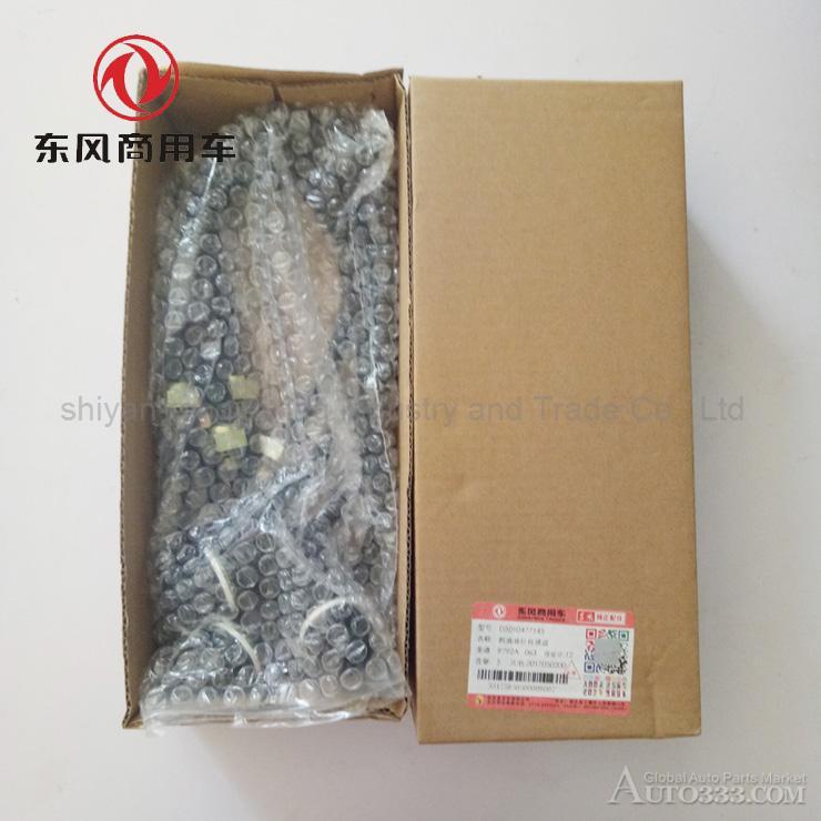 Dongfeng truck Renault  engine Oil Level Sensor Electronic   D5010477145