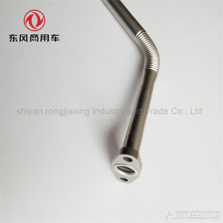 Dongfeng Cummins 6BTAA  turbocharger oil return pipe C3975061