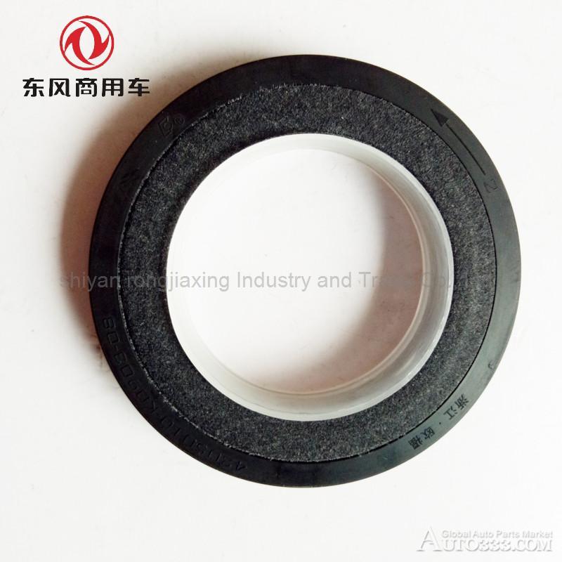 Dongfeng Hercules cement mixing truck crankshaft rear oil seal 205010-K0903-08