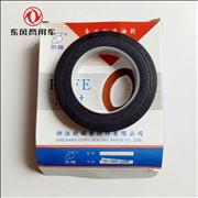 NDongfeng Hercules cement mixing truck crankshaft rear oil seal 205010-K0903-08