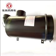 Dongfeng days Kam Air filter assembly 1109010-KC400