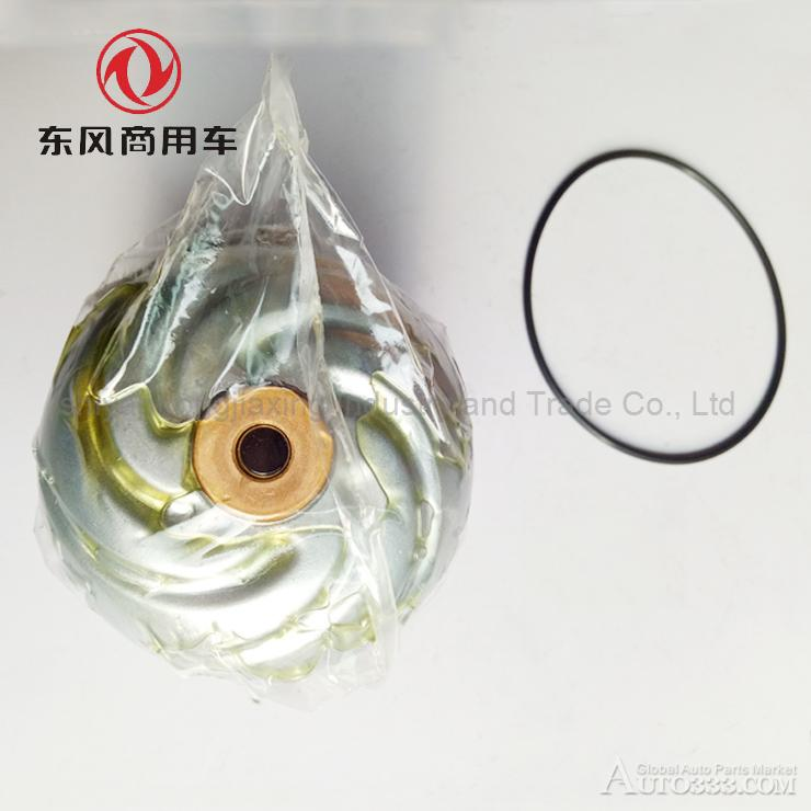 Dongfeng Renault engine rotor centrifugal filter D5001858001