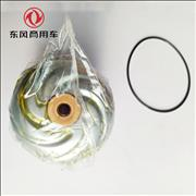 NDongfeng Renault engine rotor centrifugal filter D5001858001