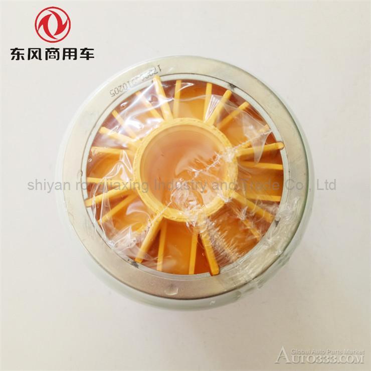 Dongfeng Cummins oil-water separator FS36231