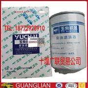 S2000-1105140-937 Yuchai 4S engine diesel filter